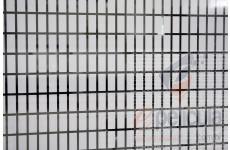 Película Decorativa Barra Branca 3,5x1,5cm Vertical Detalhe