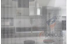 Película Decorativa Listra Branca 0,5x0,5cm Vertical Detalhe